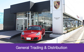 General Trading & Distribution