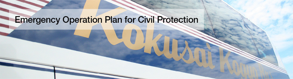 Emergency Operation Plan for Civil Protection